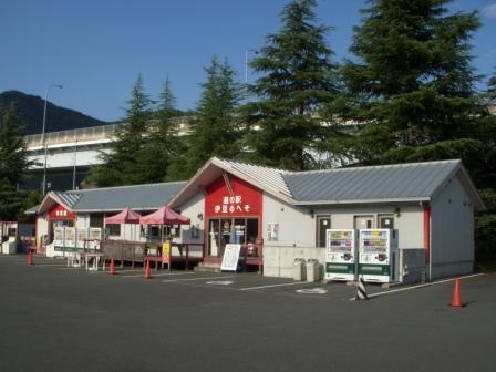 428040220c91 仙台、福島バリアフリーツアーセンターに募金活動開始! - ブログ記事 ...
