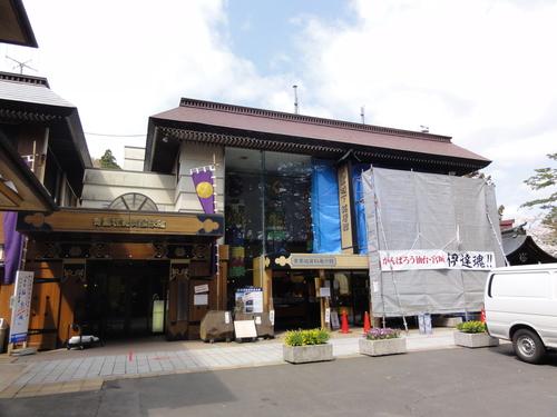 青葉城の今 -2- - ブログ記事 - 旅のコミュニティ 404efda282b9a