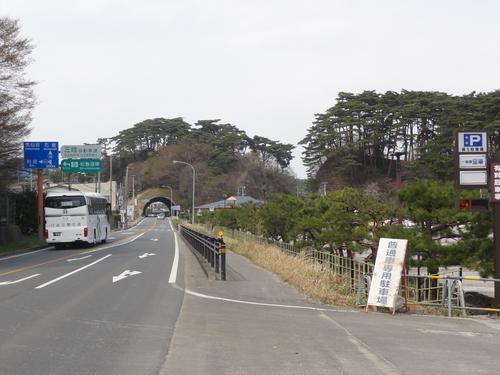 the latest 34151 e73d9 松島へ -2- - ブログ記事 - 旅のコミュニティ